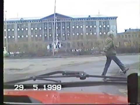 Воркута. Назад в...1998 год. Автопрогулка по кольцевой...