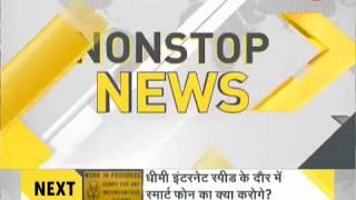 DNA: Non Stop News, January 02, 2018