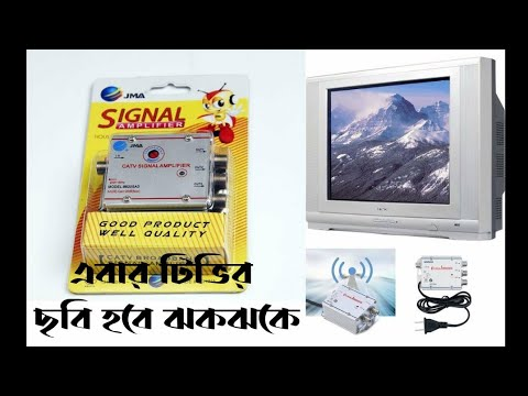 Catv Signal Amplifier | thumbnail