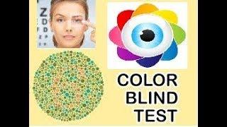 ONLINE EYE TEST    ONLINE COLOR VISION TEST    POLICE ONLINE EYE TEST  
