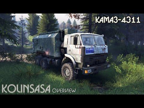 KamAZ-4311
