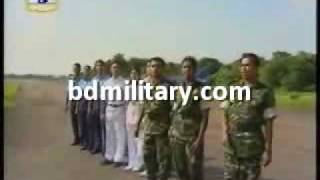 Armed Forces Song