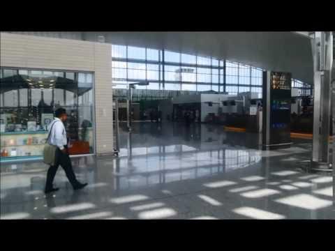 Brunei International Airport  مطار بروناي الدولي