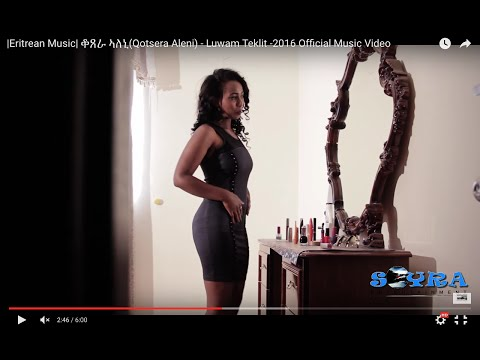 |Eritrean Music| ቆጸራ ኣለኒ(Qotsera Aleni) - Luwam Teklit -2016 Official Music Video