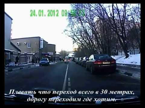 Ежедневные дорожные ситуации.avi