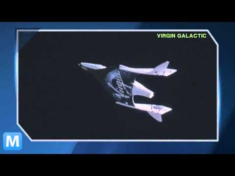 Virgin Galactic To Start Space Tourism in 2013