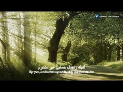 Labbayk - Ya Rabbi Bil Mustafa (Official Video)