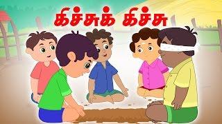 Kichu Kichu Thambalam - Vilayattu Paadalgal -Chellame Chellam - Kids Tamil Song -Rhymes For Children