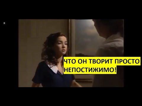 Дикий ангел  очень эмоциональный момент Иво и Мили Арана Наталия Наталья Орейро Natalia Oreiro