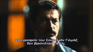 KARADAYI - ΚΑΡΑΝΤΑΓΙ 2 ΚΥΚΛΟΣ  ΕΠΕΙΣΟΔΙΟ 37 PROMO 1 GREEK SUBS