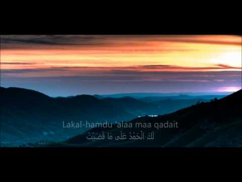 Dua Al Qunoot - Learn And Memorise It video