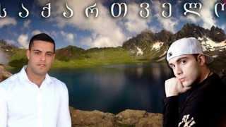 Master & ABI - Saqartvelo