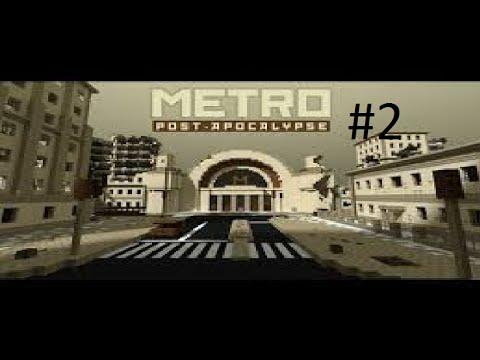 Metro Post Apocalypse #2 on a déjà vu sa quelque part non ?
