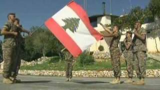 Ya hami el-hema - Pascale Sakr, Lebanese Army Song ft. Airborne Regiment