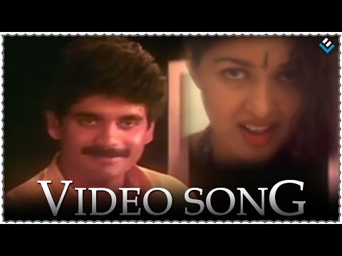 Vayase Tholi Vasanthaladu Video Song - Chaitanya Telugu Movie video