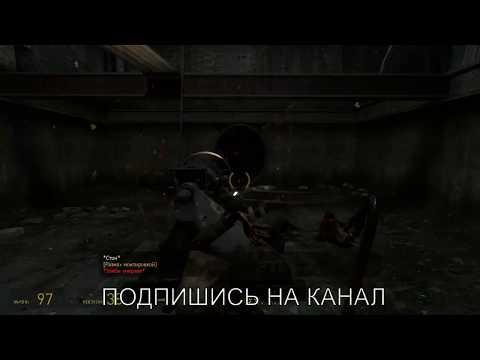 Скачать Half - Life 2 Cinematic Mod торрент