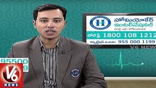 Gastric and Peptic Ulcer Problems   Reasons and Treatment  Homeocare International   Good Health