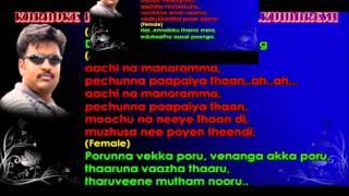 Manam Kothi Paravai - Dang Dang(Manam Kothi Paravai)-Karaoke for Female Singer by Kumaresh