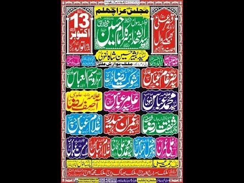 Live Majlis 13 Safar 2019 Bhaikywal Lahore