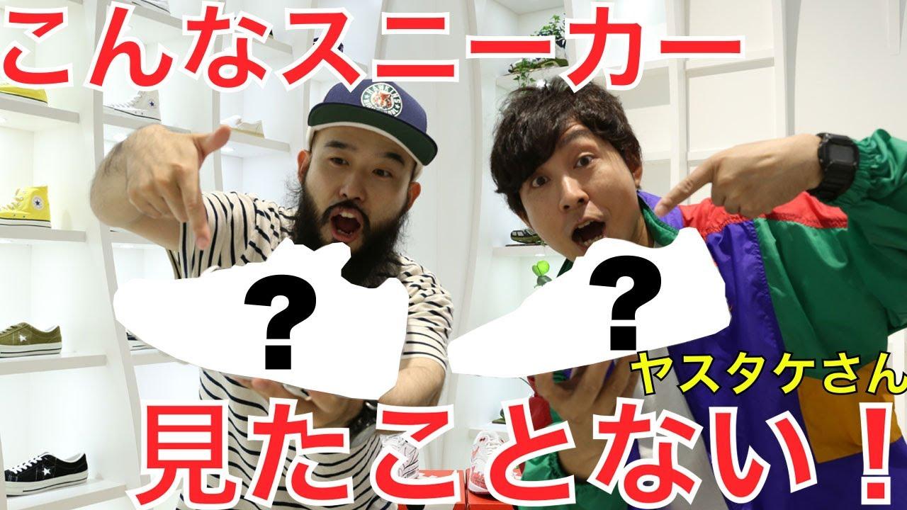 ヤスタケの画像 p1_22