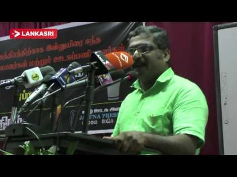 Sivaram Momerial Event Speech by Nilanthan at Jaffna