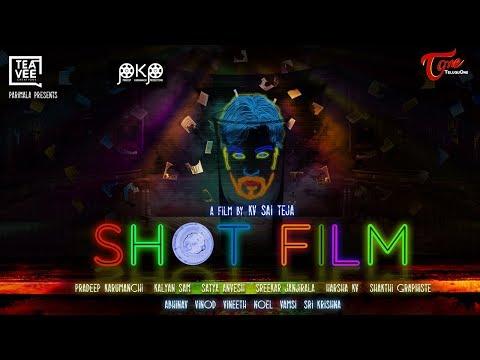 SHOT FILM | Telugu Short Film Trailer 2018 | by K.V. Sai Teja | TeluguOne