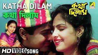 Katha Dilam   Katha Deelam   Bengali Movie Song   Asha Bhosle   Prosenjit, Ayesha Jhulka