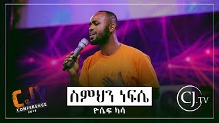 Jossy Kassa -  Simihin nefse - Live_Worship CJ TV