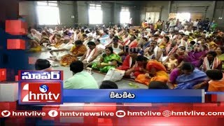 Devotees Throng To Yadadri Lakshmi Narasimha Swamy Temple | Super 20 | hmtv