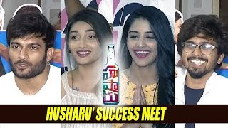 Husharu Movie Team Success Meet Celebrating |Rahul Ramakrishna | Ramya Pasupuleti | Daksha | TT