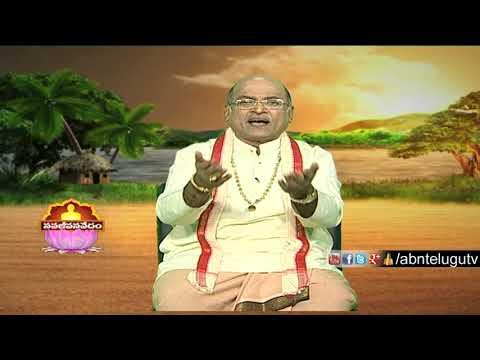 Garikapati Narasimha Rao | Nava Jeevana Vedam | Episode 1488 | ABN Telugu