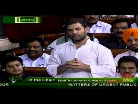 Modi Govt. has failed to help the farmers of the country: Rahul Gandhi | 29 April, 2015