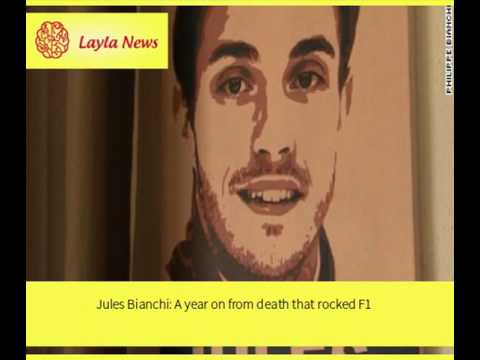 Jules Bianchi: A year on from death that rocked F1 |  By : CNN