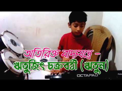 Akash Pothe Prem Korechi--Extra Instrument Played By Ritujit Chakraborty (Ritun)