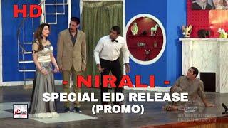 NIRALI (PROMO) - IFTIKHAR THAKUR, ZAFRI KHAN & TARIQ TEDI - 2017 NEW HD STAGE DRAMA