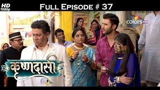 Krishnadasi - 16th March 2016 - कृष्णदासी - Full Episode (HD)