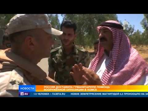 Россия впервые доставила гумпомощь на территорию вооруженной сирийской оппозиции