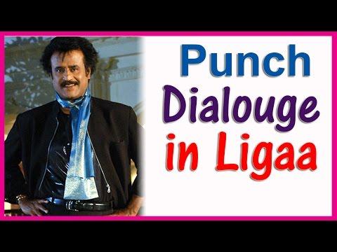 Rajinikanth Punch Dialouge In Lingaa Movie | Latest Tamil Cinema News video