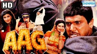 Aag (1994){HD} -  Govinda | Sonali Bendre | Shilpa Shetty - Popular Hindi Movie-(With Eng Subtitles) Video