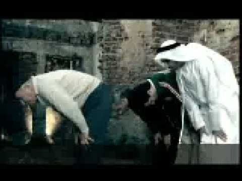 Forgive Me - Salah Abou Khater video