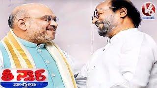CM And Party President Post Offer From BJP To Super Star Rajinikanth | Teenmaar News  Telugu