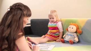 Чтение с пелёнок. Малыши читают!