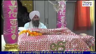 Gurudwara Shri Guru Singh Sabha A 2 Janakpuri New Delhi