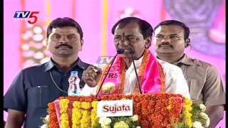CM KCR Full Speech | Shower Boons for Farmers | TRS Pragati Nivedana Sabha | Warangal