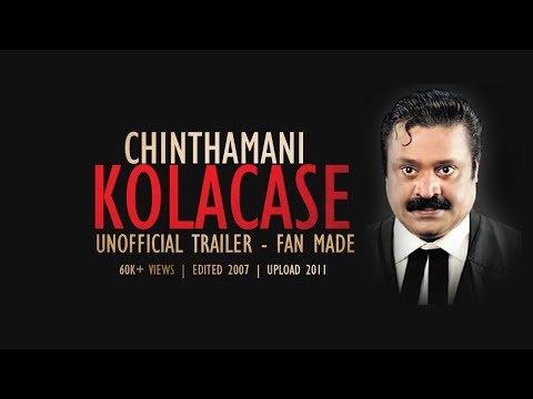 Chinthamani Kolacase is listed (or ranked) 21 on the list The Best Thilakan Movies