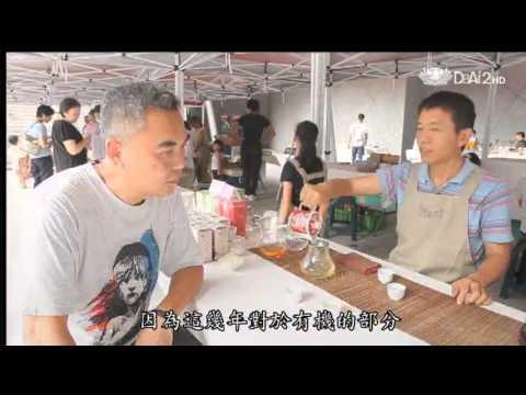 蔬果生活誌-20131123 豐原素食一條街