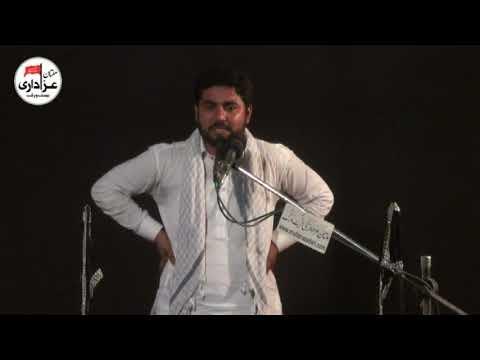 Zakir Salman Ali Muhammadi | Majlis e Aza 5 Zilhaj 2017 |