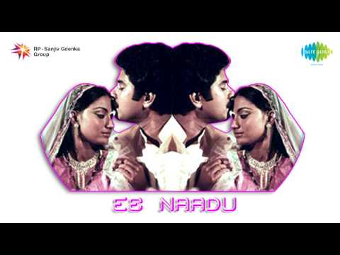 Ee Nadu | Ambili Manavatti Song video