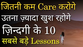 Top 10 Life Lessons | Best inspirational thoughts | Motivated quotes hindi and Life Tips