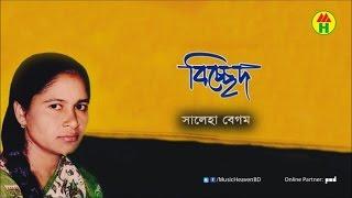Saleha Begum - Bicched